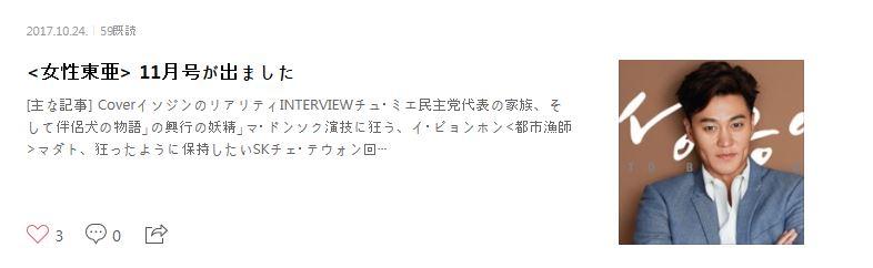 7-wd-5.JPG
