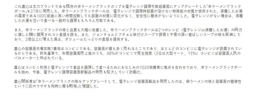 19-sb3.JPG