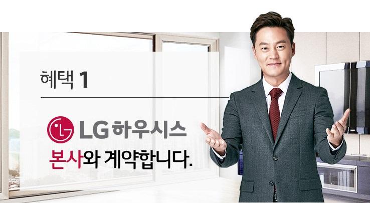14-s-LG4_5.jpg