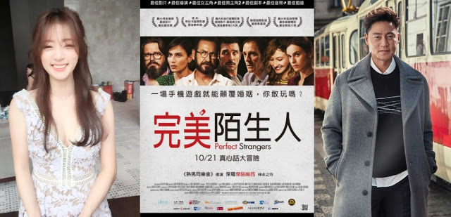 李瑞鎮重返大螢幕%20韓版《完美陌生人》搭配宋�測�装演出夫妻.jpg