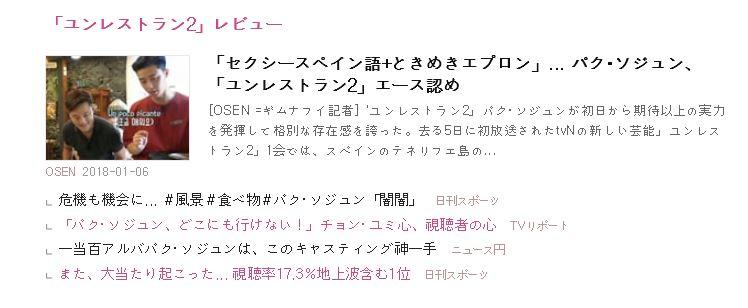 1-初回記事 まとめ2.JPG