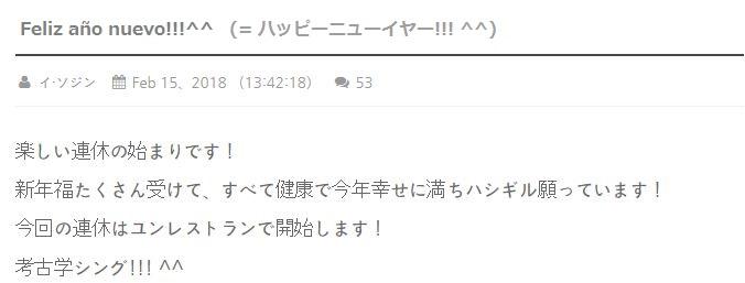 1-ソジンさんから.JPG