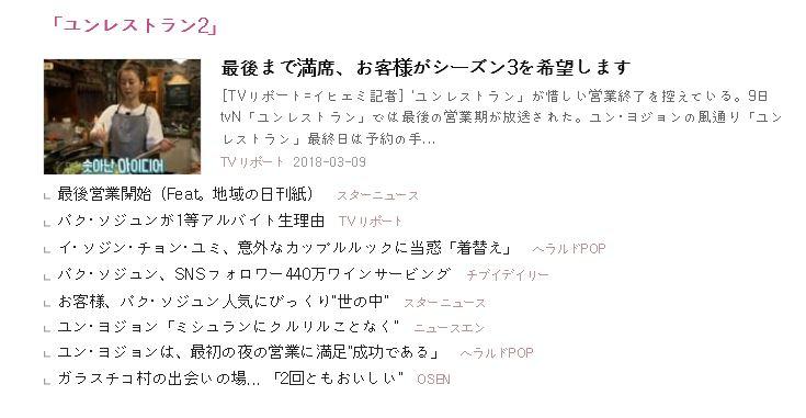 1-9記事 まとめ.JPG