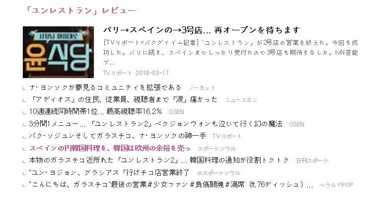 1-Ep10 追加記事まとめ.JPG