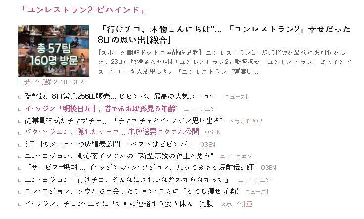 4-11 記事まとめ.JPG