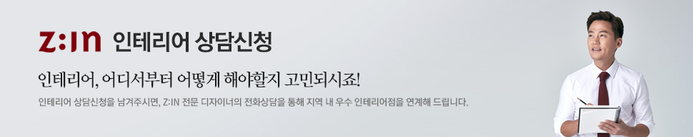13-zin-banner_20180329.jpg