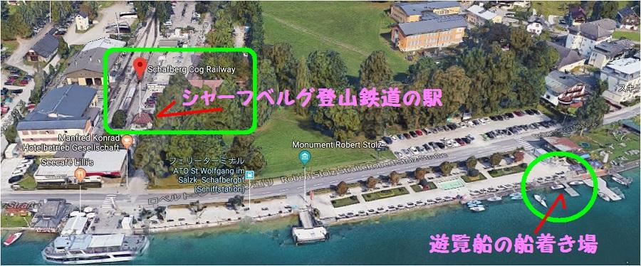 湖と登山鉄道.JPG