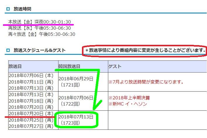 KBS-7.13.JPG