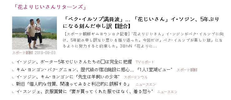 6回の記事まとめ.JPG