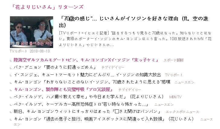 12-7回 記事まとめ.JPG