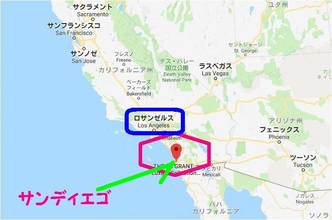 サンディエゴ.JPG