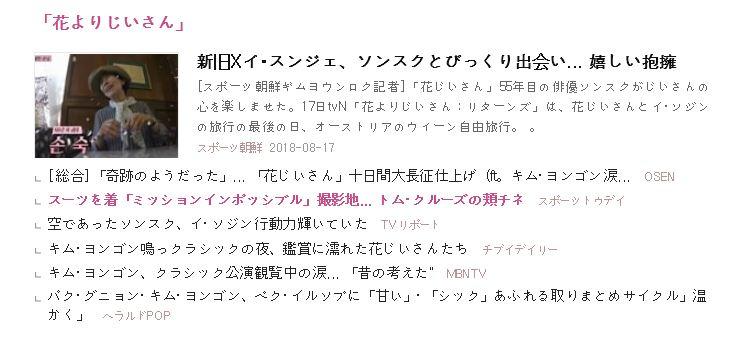 9-8.17 第8まとめ.JPG