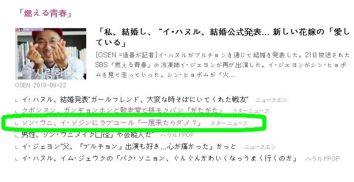 5-燃える青春.JPG