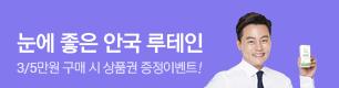 7-180907_header_top_banner_01.png