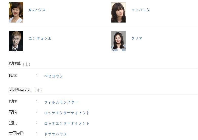 11-kt3.JPG