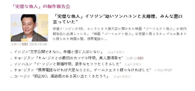 1-制作報告 まとめ.JPG