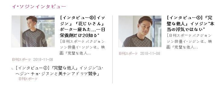 4-インタビュー 再度.JPG