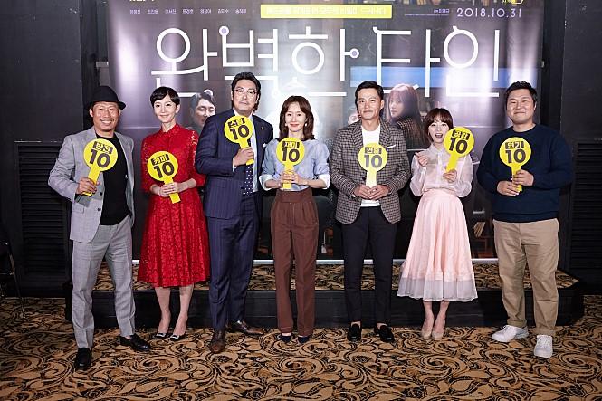 14-c-movie_image.jpg