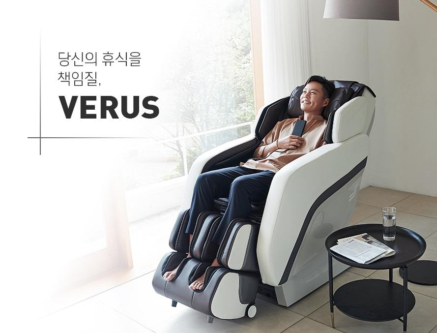 2-0001_massagechair_verus_5.jpg