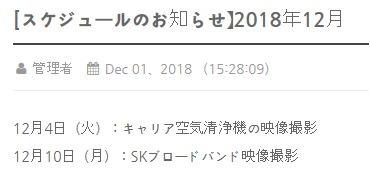 00-12-s.JPG