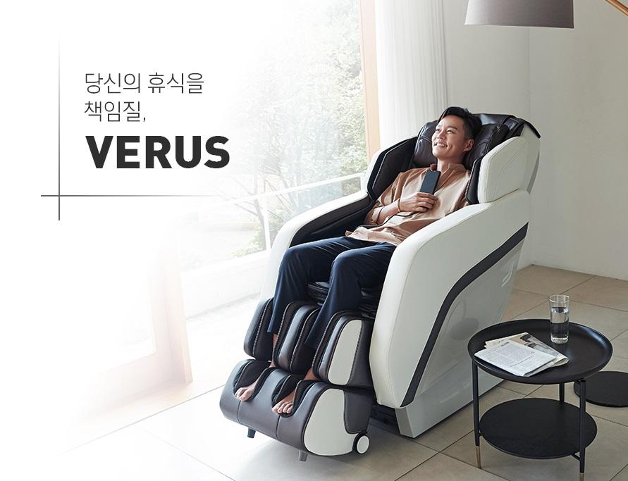 19-0001_massagechair_verus_5.jpg
