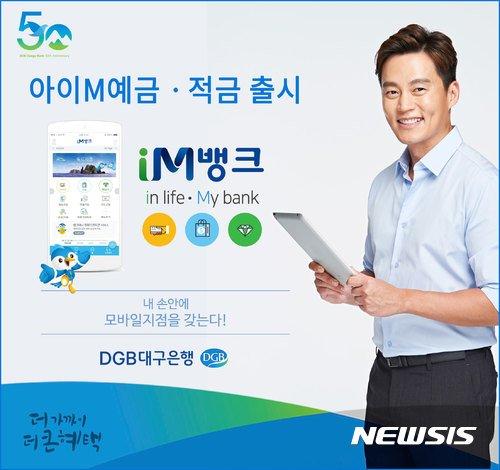 18-NISI20170802_0000026190_web.jpg