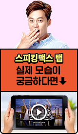 9-home_rightBanner.png