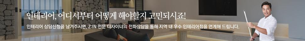 10-zin-banner_step01_20190304_jpg.jpg