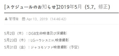 7-5t.JPG