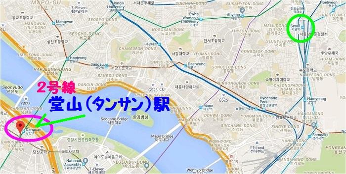 ソウル 堂山タンサン駅.JPG