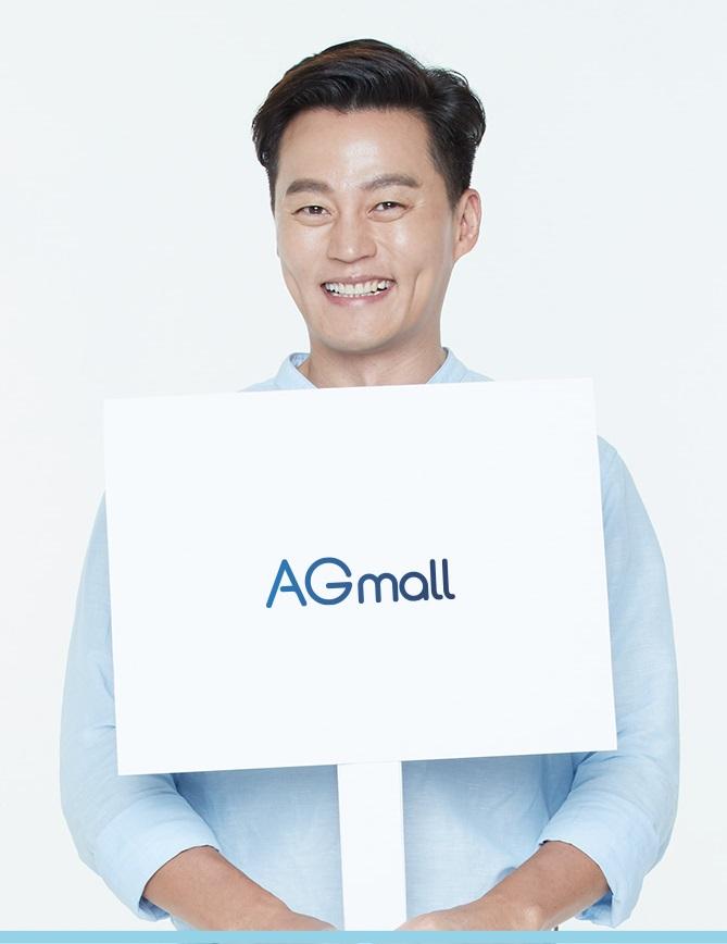 1-s-AGmall_PC.jpg