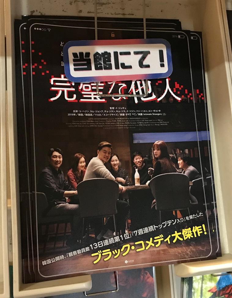 a1映画 1000.jpg
