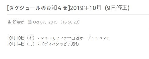 12-s-10.JPG
