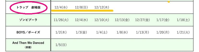 7-b-nomucolle3_allschedule_shinsaibashi.jpg