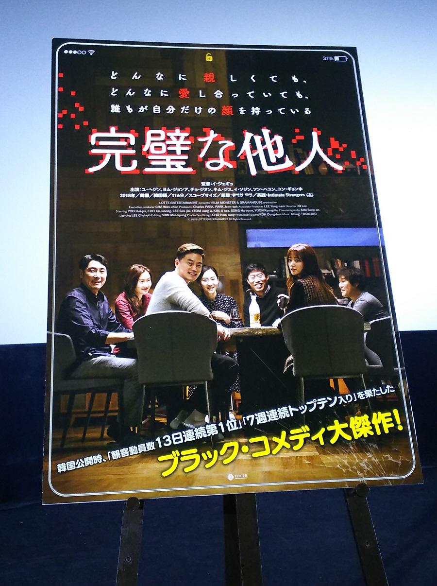 7-s-DSC_3397 .JPG