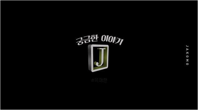1-j1-1.JPG