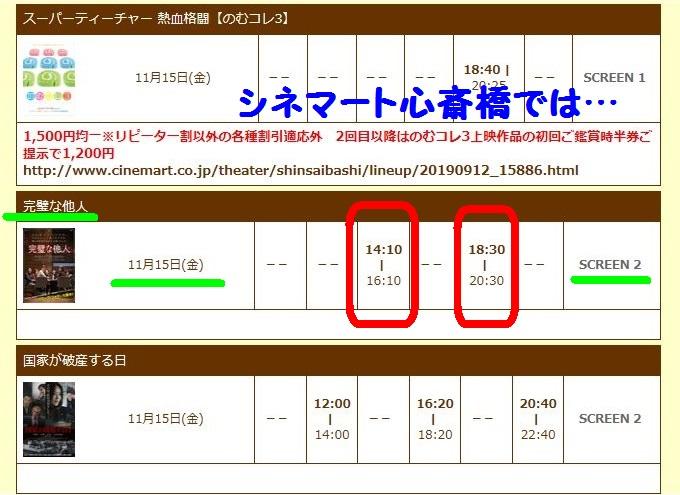 11.15 心斎橋1.JPG