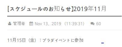 1-s-11.JPG