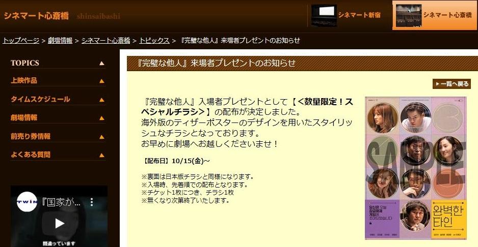 心斎橋1.JPG