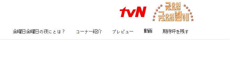 7-tv4.JPG