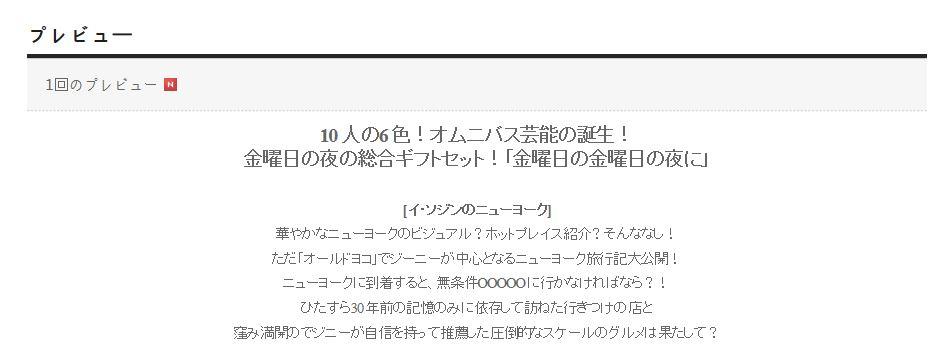5-p1.JPG