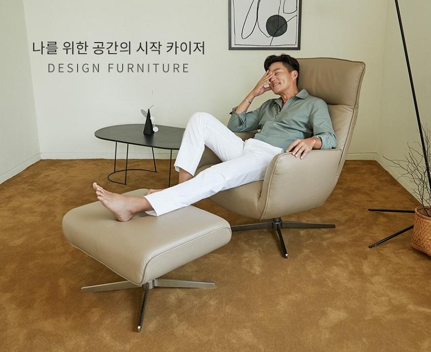 7-0014_chair_Kaiser_point.jpg