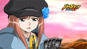 Battle Spirits OFF・STYLE(剣刃編 )