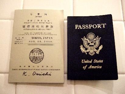 私の大事な国際免許とパスポート