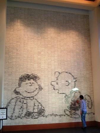 タイル壁画
