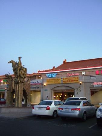 中華のお店