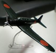97式艦攻12型