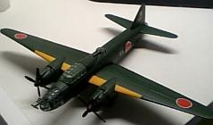 一式陸上攻撃機 24型