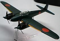 中島 夜間戦闘機 月光十一型