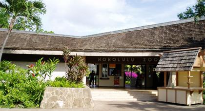 ホノル動物園